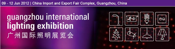 Guangzhou Lighting Fair Aydinlatma Fuari